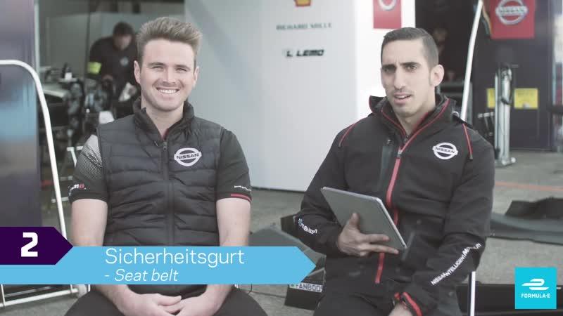 German Pronunciation Challenge Nissan's Sebastien Buemi And Oliver Rowland Try To Speak German