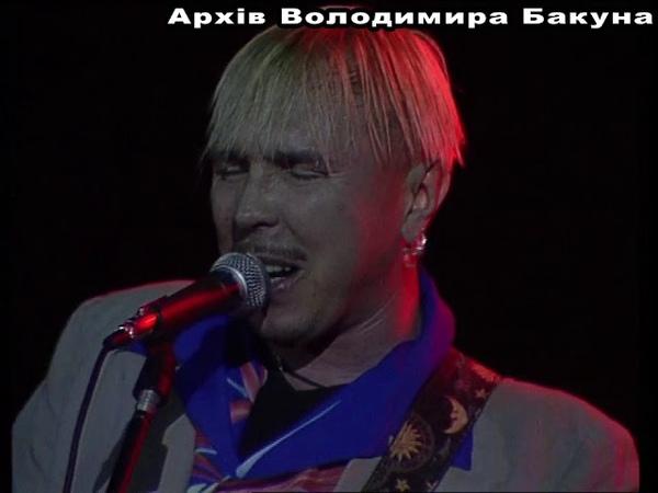 Гарик Сукачев и группа Неприкасаемые Запись концерта в Киеве 2000 год Без монтажа