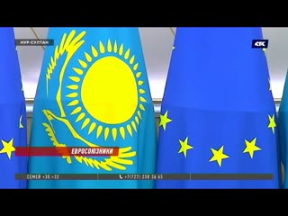 Президент Токаев показал Дональду Туску АЛЖИР