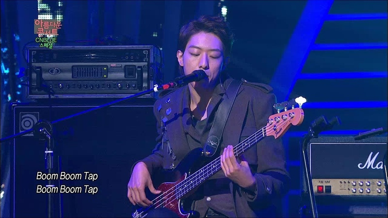 【TVPP】CNBLUE - One time, 씨엔블루 - One time @ Beautiful Concert Live