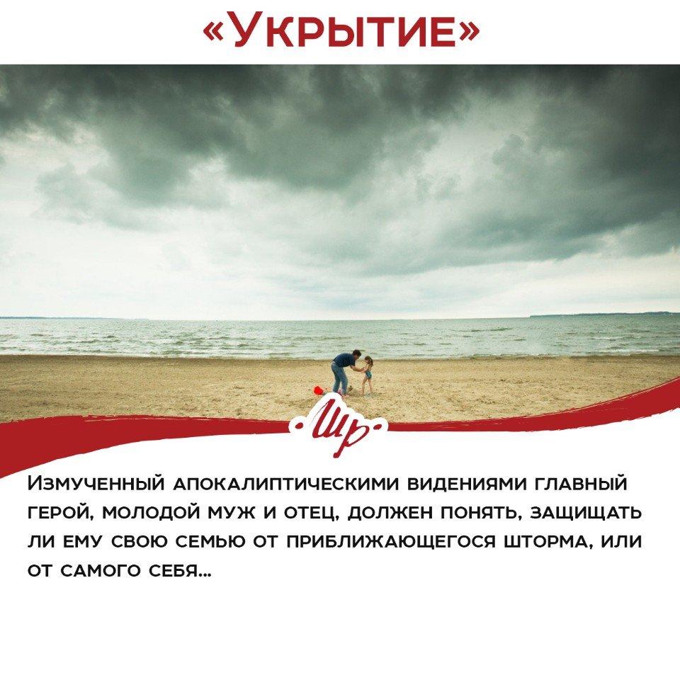 https://sun9-13.userapi.com/c855616/v855616962/4fda0/nBKYmVOxNoA.jpg