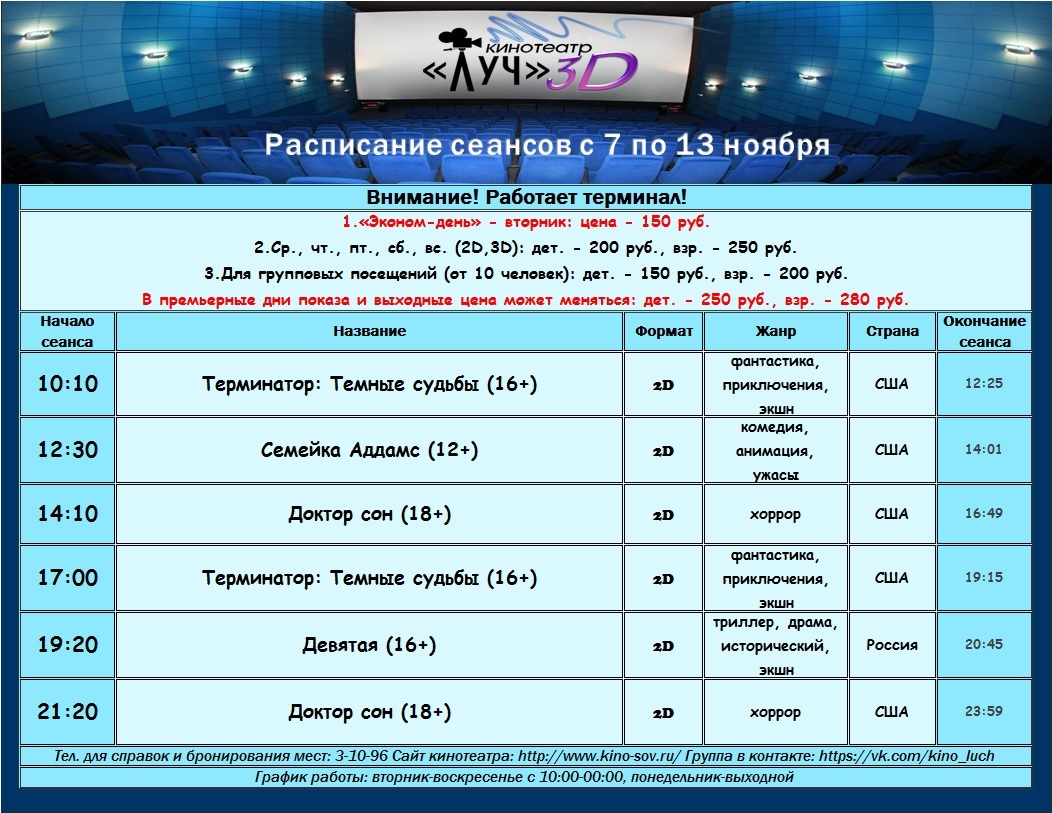 олимп онлайн бк казино