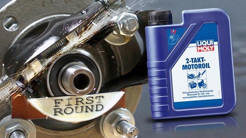 Liqui moly 2T 1052 Jak skutecznie olej chroni silnik