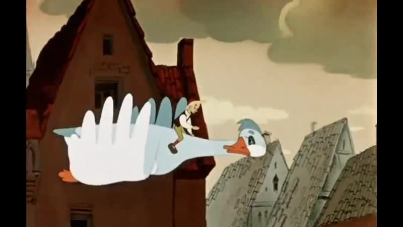 1955 Заколдованный мальчик (реж. А. Снежко-Блоцкая и В. Полковников) Нильс и Мартин