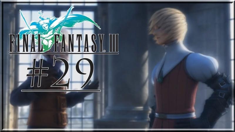 ★ Tempel der Zeit ★ Final Fantasy 3 Part 29 100% Steam IOS FF III