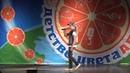 Выступление Елизаветы Колтуновой на фестивале Детство цвета апельсина