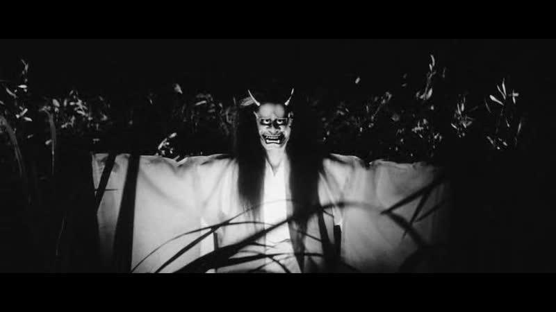 ОНИБАБА: ЗЛАЯ ВЕДЬМА / Onibaba (1964, Канэто Синдо) перевод*liosaa (HD 1080p)