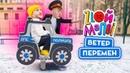 ЗЛОЙ МАЛОЙ Ветер Перемен 2 раунд 17ib Джарахов