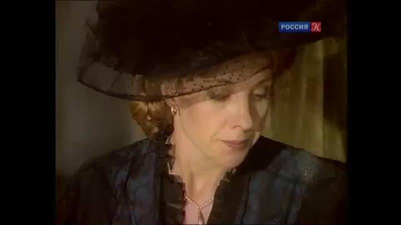 Петербургские тайны драма мелодрама Россия 1994 серии 51 60 из 60