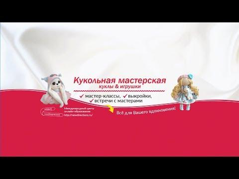 Инесса Петухова Забавные Карапузики. Октябрин — Орлиное перо. Игрушки в технике грунтованный текстил
