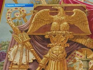 Новости культуры. Эфир от 13.09.2019 (23:10)