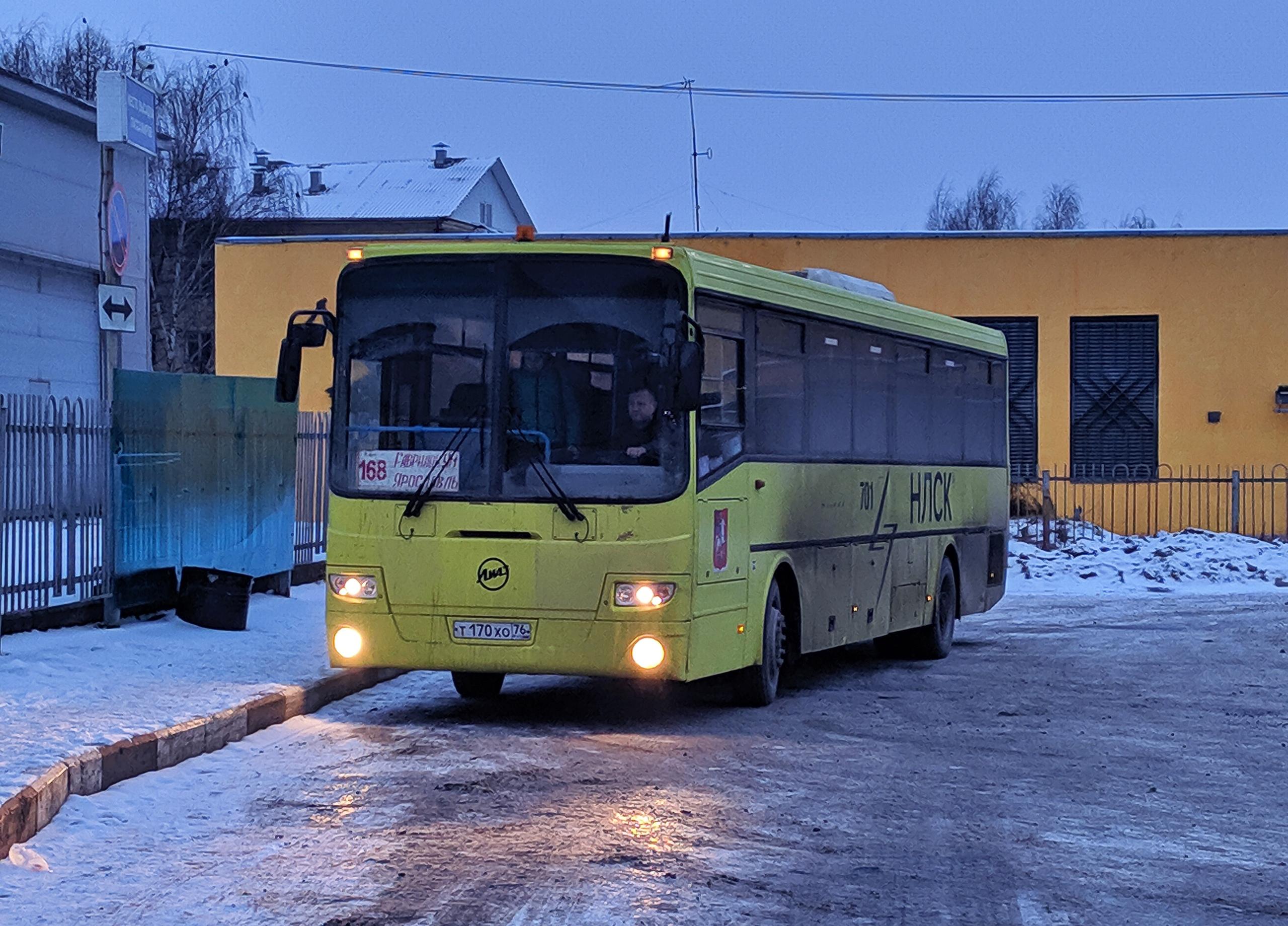 Автобус №168