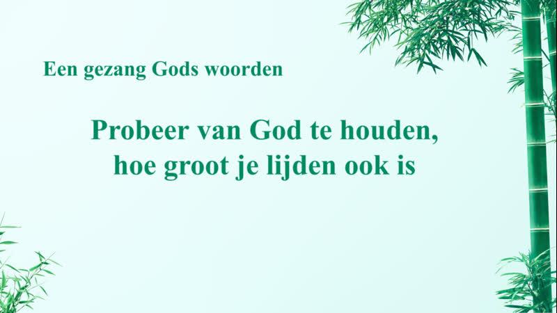 Dutch Christian Song 'Probeer van God te houden, hoe groot je lijden ook is' Prachtige muziek