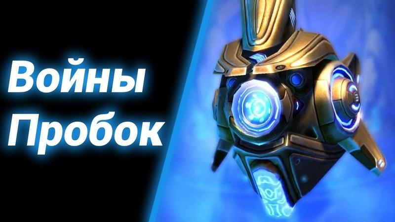 Дезматч [Battle Probes] ● StarCraft 2