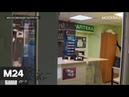 Московский патруль : в столице задержали дежурного администратора аптеки - Москва 24