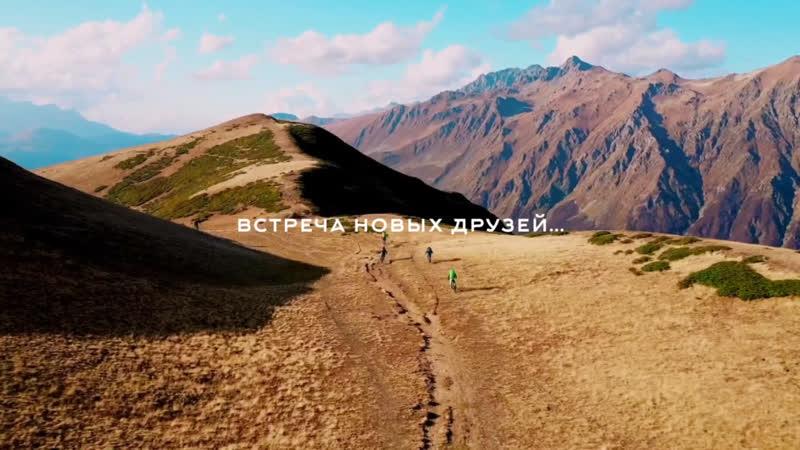 Абхазия на Горном Велосипеде Семь озёр