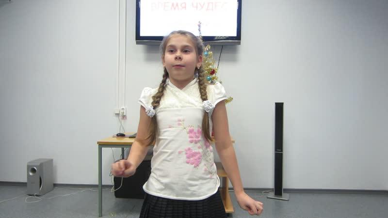 Специальный приз библиотеки – Алиса Бевз 2 «В» класс гимназия №159 Бестужевская