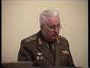 ЭКСКЛЮЗИВ! Военный трибунал над Путиным Полная версия Речь Виктора Илюхина ЧАСТЬ 1 2011