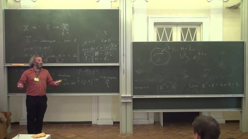 Lecture 4 | Introduction to Topological Quantum Field Theories | Andrey Losev | Лекториум