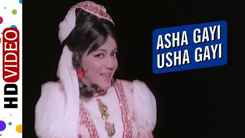 Aasha Gayi Usha Gayi Paraya Dhan 1971 Songs Rakesh Roshan Hema Malini Dance