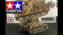 Tamiya sdkfz 165 Hummel 1 35 scale plastic model build