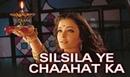 Silsila Ye Chaahat Ka Video Song Devdas