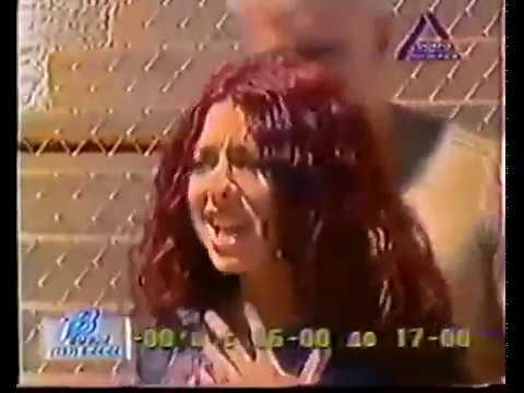 Фактор страха 2003