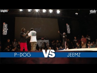 SNIPES FUNKIN STYLEZ 2019 - HIPHOP SEMI FINAL 1 - P-DOG vs. JEEMZ