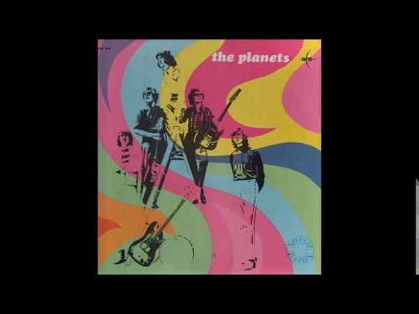 The Planets Puoi farmi piangere