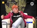 Илья Стогов и Алексей Лушников (06) – ОСОБЫЙ ВЗГЛЯД (153) на ВОТ (273) 15 апреля 2011 в 20:00