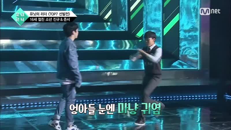 160618 BOYS24 EP 1 Boy Jun Seo @TOP7 Selection