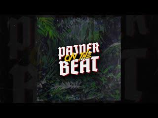 "Painer Beats - ""JUNGLE"" HIP-HOP BEAT"