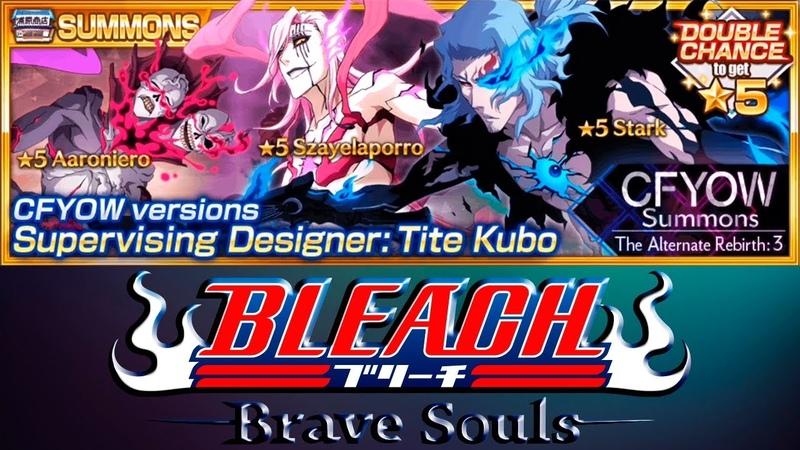 ОТКРЫТИЕ ВИТРИНЫ (CFYOW Summons - The Alternate Rebirth 3) | Bleach Brave Souls 605