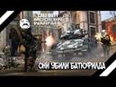 Наземная война за FPS в Call Of Duty Modern Warfare 2019
