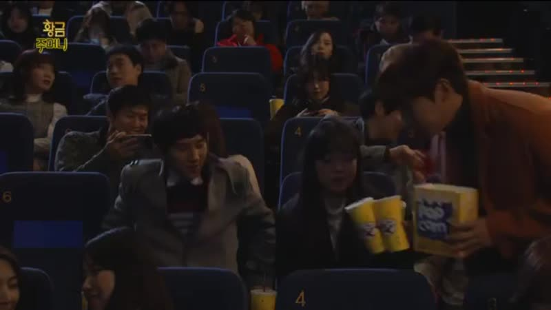 '[Golden Pouch] 황금주머니 63회 - Ryu Hyoyoung Kim Jihan dating in movie theater 201_001.mp4