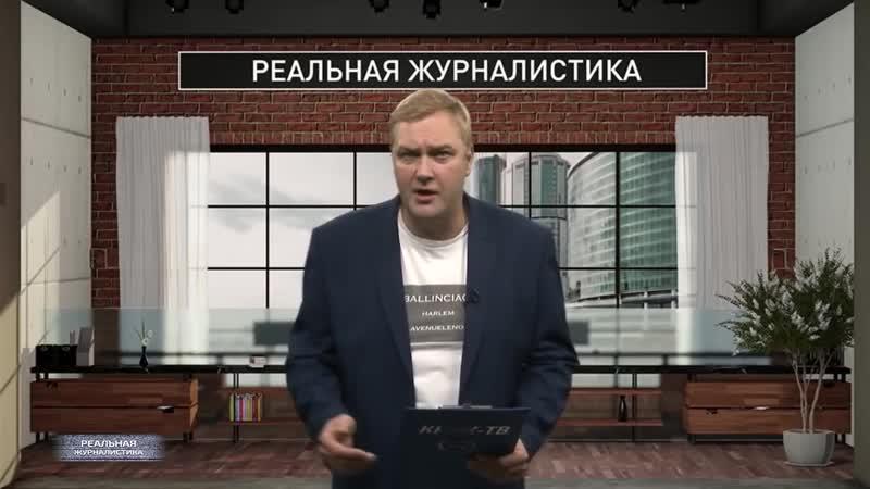 Запахло революцией Путин побежал жаловаться Макрону на митингующих