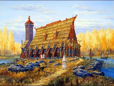 Храмы Древних Славян до Крещения Руси Иудо-Христианами Огнём и Мечом