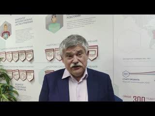 Виктор Сиднев, президент Союза развития наукоградов России, о важности гражданского участия в вопросах городского развития