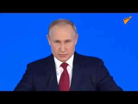 Теперь о главном о любви Путин об увеличении материнского капитала