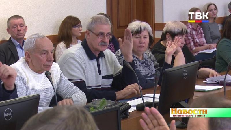 Районные депутаты утвердили бездефицитный бюджет на предстоящую трёхлетку