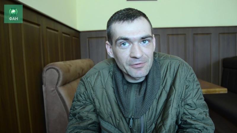 «Людей зомбируют — я сидел с ВСУшником»: боец ЛНР Евгений Безух — об особенностях украинского плена
