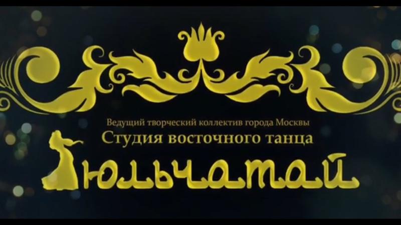 Видео занятие студии восточного танца Гюльчатай 6
