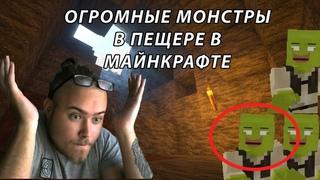 ПРИКЛЮЧЕНИЯ ЛОРДА ФАРКУАДА В МАЙНКРАФТЕ [2]
