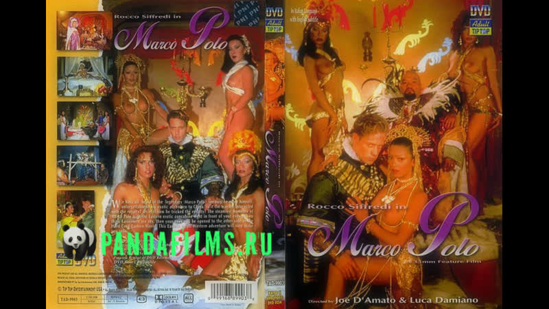 Erotic adventures of marco polo