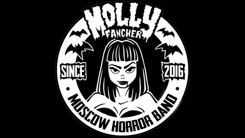 Molly Fancher   Razgruzka 02.11