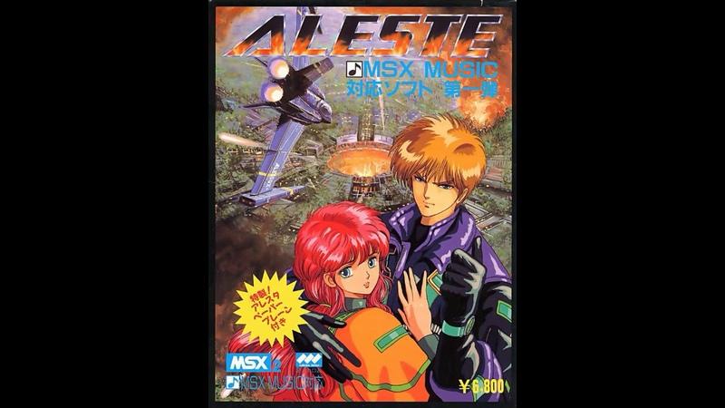Old School MSX Aleste full ost soundtrack