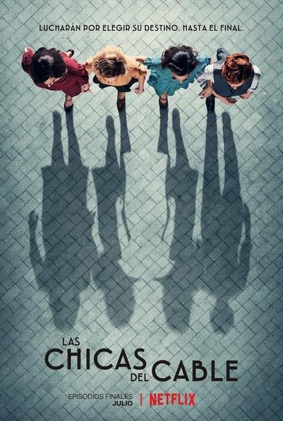 Свежие постеры и кадры пятого сезона испанского сериала «Телефонистки»