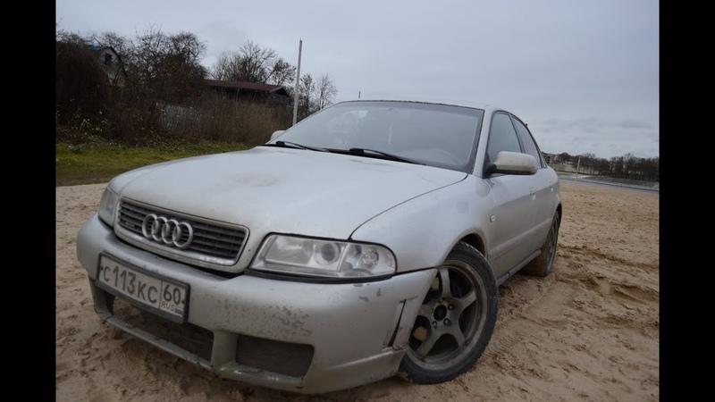 ПОЛНЫЙ ПРИВОД ВАЛИТ БОКОМ Обзор Audi A4 Quattro