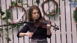 Вдоль по Виа Долороса, скрипка, Костенко Аня  2020 Вифания