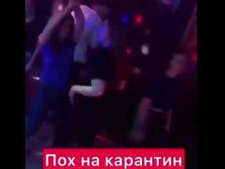 Полиция Краснодара начала проверку по факту публикации видео с вечеринки в кальянной.